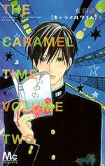The Caramel Time 2