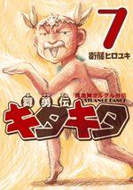 Kita Kita 7 Manga