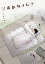 34 Sai Mushoku-san 2 Manga