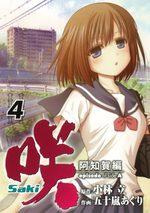 Saki Achiga-hen 4 Manga