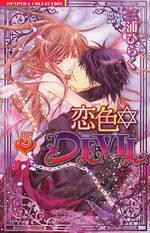 Midnight Devil 5 Manga