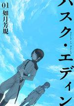 Husk of Eden 1 Manga