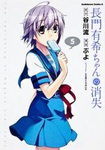 Nagato Yuki-chan no Shôshitsu 5 Manga