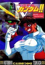 Ike Ike! Bokura no V Gundam!! 1 Manga