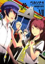 Persona 4 7 Manga