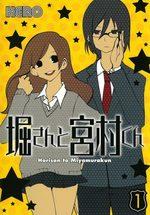 Hori-san to Miyamura-kun 1 Manga