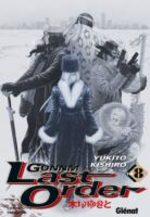 Gunnm Last Order 8 Manga