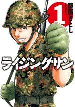 Rising sun 1 Manga