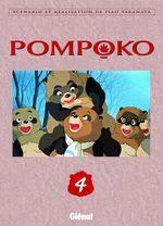 Pompoko 4