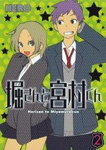 Hori-san to Miyamura-kun 2 Manga
