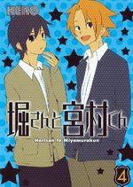 Hori-san to Miyamura-kun 5 Manga