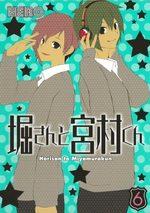 Hori-san to Miyamura-kun 6 Manga