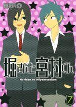 Hori-san to Miyamura-kun 7 Manga