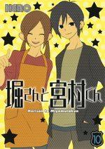Hori-san to Miyamura-kun 10 Manga