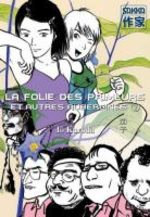 Un été Andalou et autres Aubergines 2 Manga