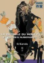 Un été Andalou et autres Aubergines 3 Manga