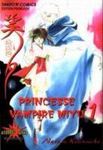 Princesse Vampire Miyu 1