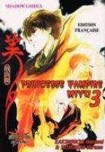 Princesse Vampire Miyu 3