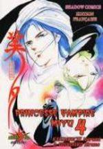 Princesse Vampire Miyu 4