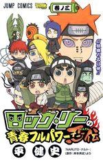 Rock Lee - Les péripéties d'un ninja en herbe 3 Manga