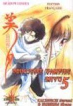 Princesse Vampire Miyu 5