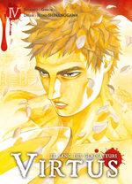 Virtus T.4 Manga