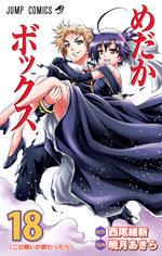 Medaka-Box 18 Manga