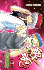 Gintama 47 Manga