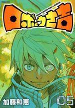 Space travelers 5 Manga