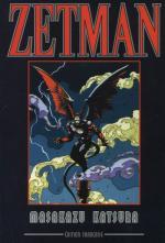 Zetman [one-shot] 1 Manga