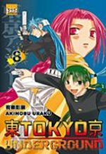 Tôkyô Underground 8 Manga