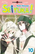 Seiyuka 10 Manga