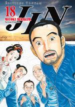 Jin 18 Manga
