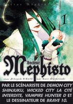 Docteur Mephisto T.1 Manga