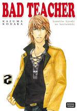 Bad Teacher 2 Manga