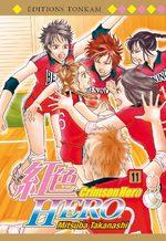 couverture, jaquette Crimson Hero 11