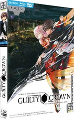 Guilty Crown 1 Série TV animée