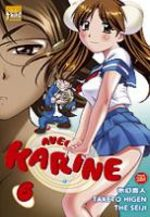 Avec Karine 6