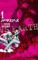 Vs Earth 1 Manga