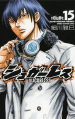Sugarless 15 Manga