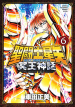 Saint Seiya - Next Dimension 6