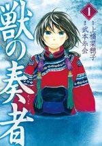 Elin, la charmeuse de bêtes 1 Manga