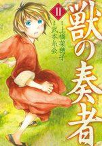 Elin, la charmeuse de bêtes 2 Manga