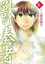 Elin, la charmeuse de bêtes 4 Manga