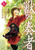 Elin, la charmeuse de bêtes 5 Manga