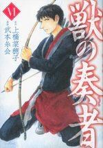 Elin, la charmeuse de bêtes 6 Manga