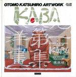Katsuhiro Otomo - Kaba - 1971-1989 Illustration Collection 1 Artbook