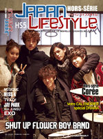 Japan Lifestyle 5