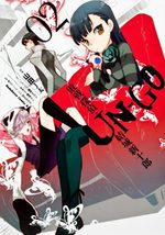 Un-Go - Haisen Tantei Yûki Shinjûrô 2
