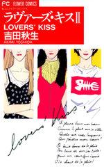 Lovers' Kiss 2 Manga